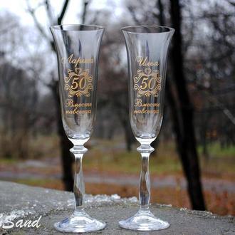 Свадебные бокалы  с  индивидуальной гравировкой и заливкой краски.
