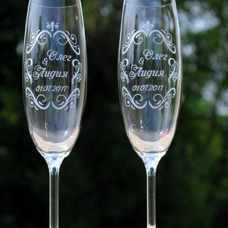 Свадебные бокалы с индивидуальной гравировкой