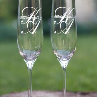 Свадебные бокалы для шампанского с гравировкой из богемского стекла
