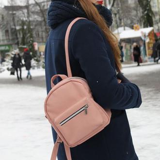 Красивый женский рюкзак пудра