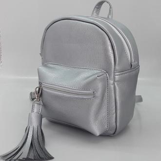 Модный женский рюкзак серебристый