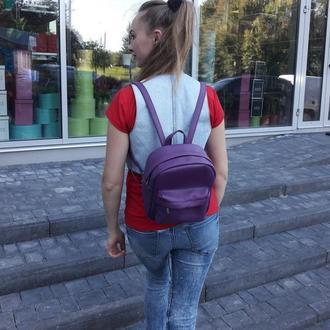 Очень красивый женский рюкзак фиолетовый
