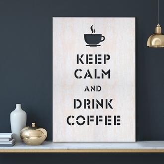 """Декоративна дерев'яна дошка на стіну """"Зберігайте спокій та пийте каву"""""""