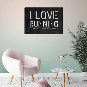 """Декоративна дерев'яна дошка на стіну """"Я люблю бігати)"""""""