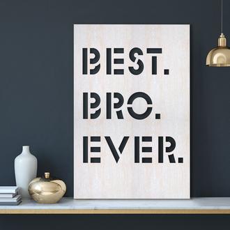 """Декоративна дерев'яна дошка на стіну """"Найкращий брат"""""""