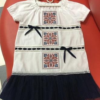 Платье Квадратик