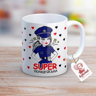 """Дизайнерская чашка """"Супер женщина полицейская"""""""