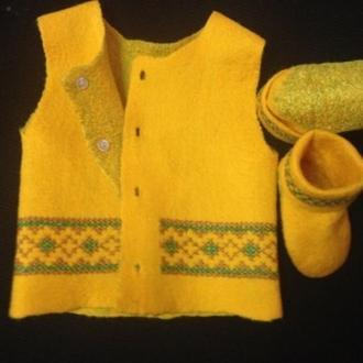 Валяный комплект для малыша «Козацького роду...»
