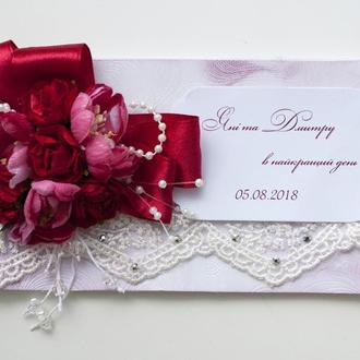 Подарунковий конверт