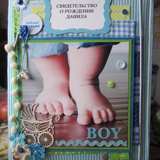 Папка для свидетельства о рождении мальчика