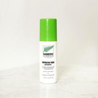 Сироватка-тонік для волосся Активне зволоження та відновлення
