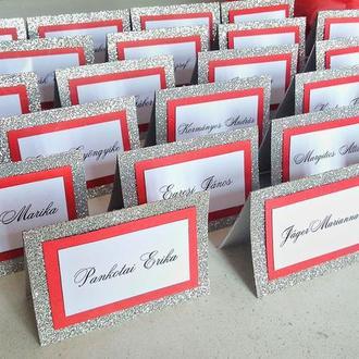 Карточки для рассадки гостей