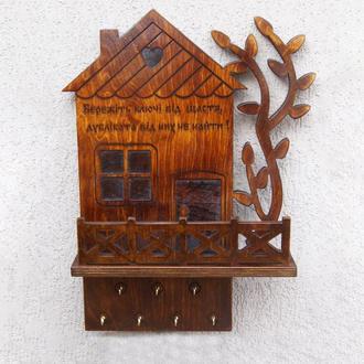"Декоративная деревянная настенная ключница в виде домика ""Ключи от счастья"""