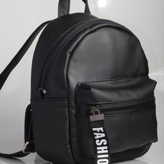 Женский рюкзак маленький чёрный