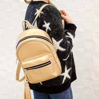 Женский рюкзак золотой перламутр