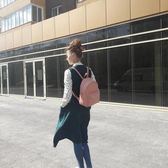 Женский рюкзак маленький пудровый