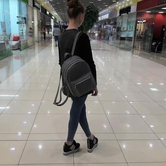 Женский рюкзак для учебы, прогулок и путишествий серый