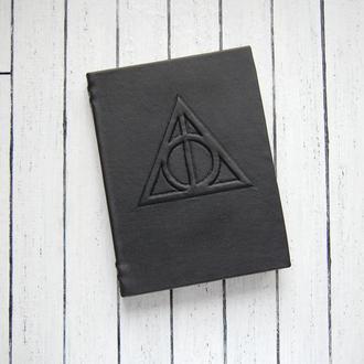 Блокнот «Дары смерти» (Гарри Поттер)