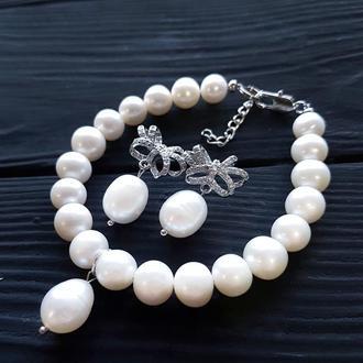 Комплект святкових прикрас браслет, срібні сережки з перлами браслет для невесты серьги для невесты