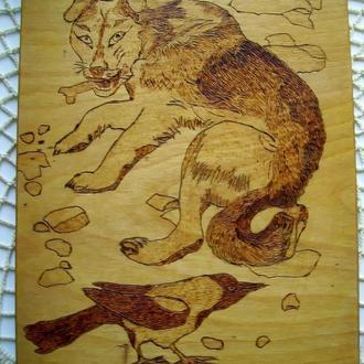Картина выполненная в стиле выжигание по дереву - Собака и ворона