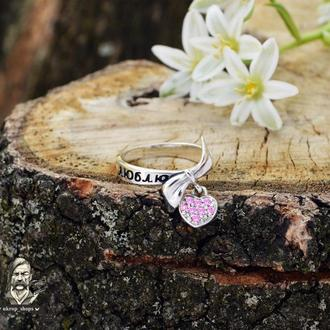 Срібна каблучка «Вираз кохання»