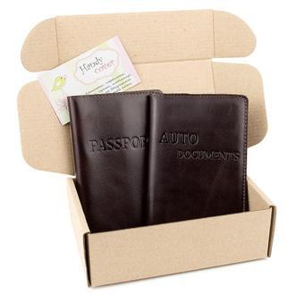 Подарочный набор №22 (коричневый): обложка на паспорт + обложка на права