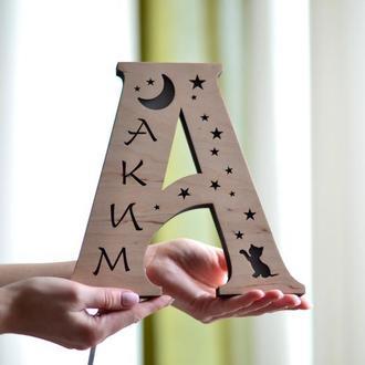 Ночник для мальчика с именем Аким