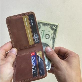 Кожаное портмоне . Бумажник, цвет - коньяк (светло-коричневый)