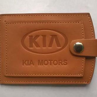 Обложка для прав Элегант с логотипом Kia