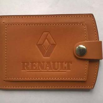 Обложка для прав Элегант с логотипом  Renault