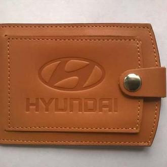 Обложка для прав Элегант с логотипом  Hyundai