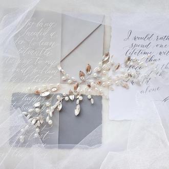 Свадебная веточка для прически, веточка для прически веточка для волос купить киев веточка для волос