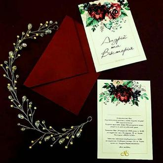 Квіткові запрошення у конвертах