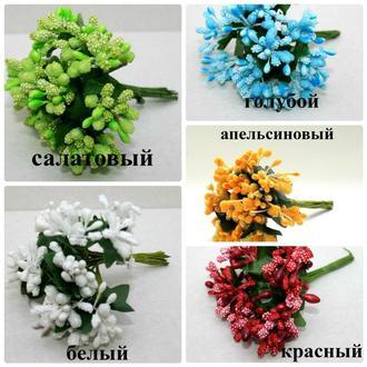 додатки к цветам для рукоделия или сложная тычинка