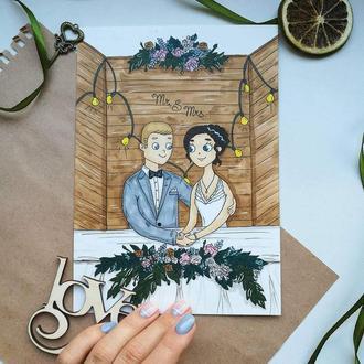 Открыточка-портрет на свадьбу