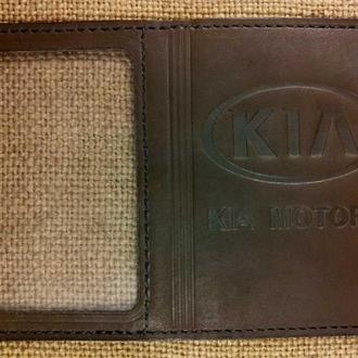 Обложка для прав Микро с логотипом Kia