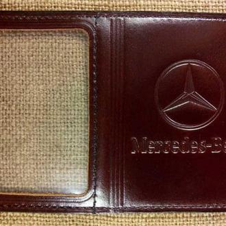 Обложка для прав Микро с логотипом Mercedes