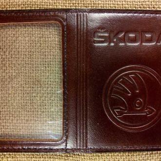 Обложка для прав Микро с логотипом Skoda