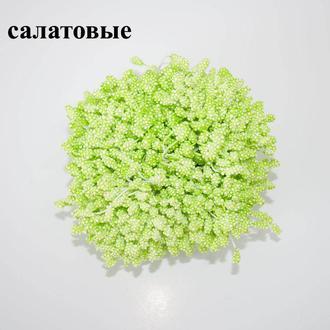 Тычинки для изготовления цветов