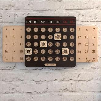Вечный календарь на русском языке