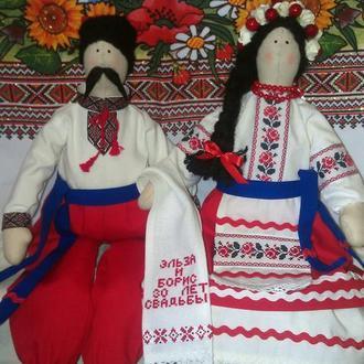 куклы тильда в украинских национальных костюмах ( казак и украиночка )