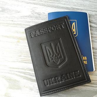 Обложка на паспорт черного цвета 2