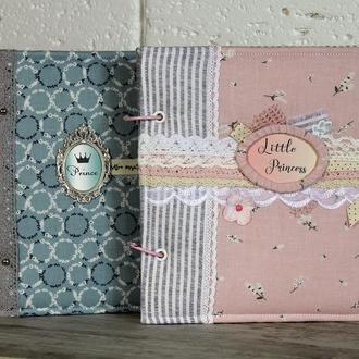 Фотоальбомы Little Princess и Prince