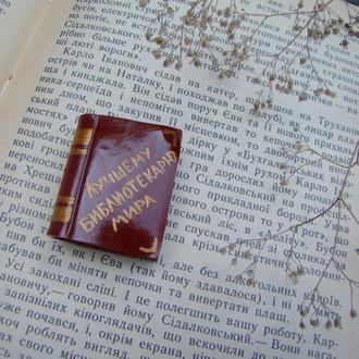 Магнит сувенир Книга