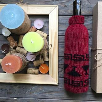 Вязаный декор, декор бутылок, винные аксессуары, аксессуары для вина, чехол на бутылку, декор вина
