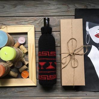 Свитер для бутылки, декор бутылок, вязаный декор, чехол на бутылку, винные аксессуары, хэндмейд