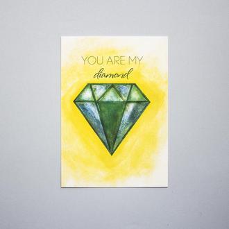 """Листівка """"You are my diamond"""""""
