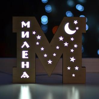 Светильник-буква из фанеры - Милена