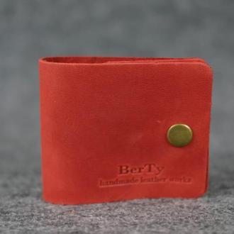 Компактный кошелек на лето |10317| Красный