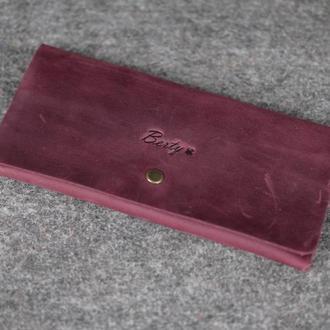 Женский клатч «Баттерфляй» |10307| Фиолетовый